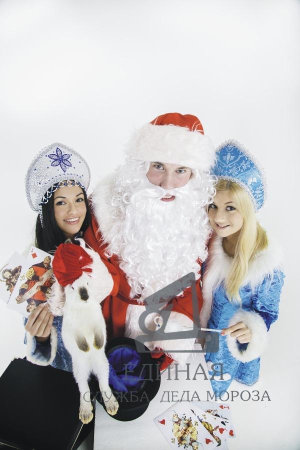 Дед Мороз и Снегурочка - фокусники