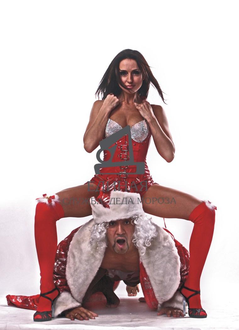 Стриптиз от Деда Мороз