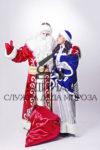 Дед Мороз и Снегурочка ведущие