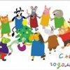 Новогодние сценарии для детей