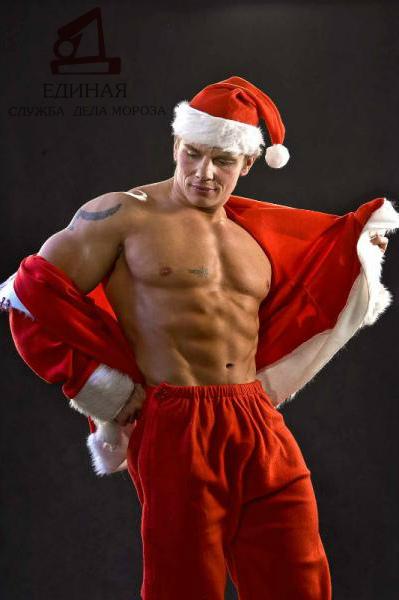 Дед Мороз стриптиз
